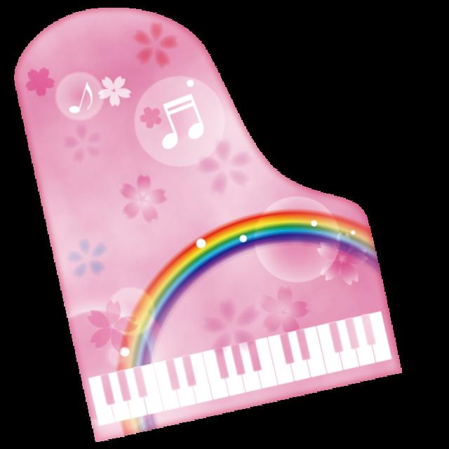 個人ピアノ【フリーレッスンコース】