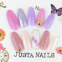 Straight-line design courses to choose from the New-off Mu] 400 species (with hand care) | JUSTANAILS (Ja Star Nails) | Last-minute booking service Popcorn