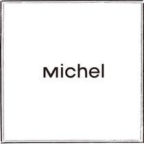 カット+イルミナカラーショート(キューティクル強化トリートメント付き) | Michel(ミシェル) | 当日予約・直前予約 ポップコーン