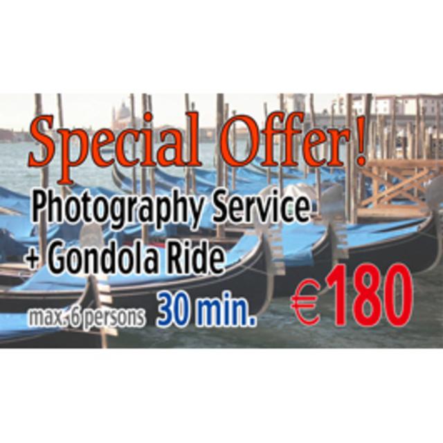 1 Hour Photo & Maximum Gondola