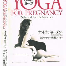 Maternity yoga | Ayurveda space Lok (yoga | Last-minute booking service Popcorn