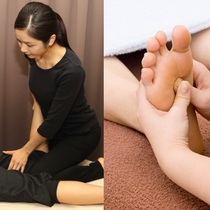 [60 minutes] Reflexology or stretch | Futtorabu Roppongi Hills store | Last-minute booking service Popcorn