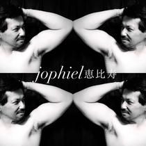 ♠︎男性限定♠︎  メンズフルボディ&フェイシャル120分 | jophiel(ジョフィエル)恵比寿 | 当日予約・直前予約 ポップコーン