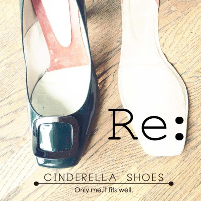 ⑤調整後のあと少し!〜⑤靴の再調整・体験者限定メニュー〜
