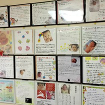 [New] Infertility. Childbirth. Physiology unspecified Pokapoka Female nursing course 90 minutes course ☆ Infertility / menstrual cramps | [Infertility. Childbirth. Menstrual imbalance] health district Qi Long meridian Hashimoto store Tokyo metropolitan area Kanagawa prefecture | Last-minute booking service Popcorn