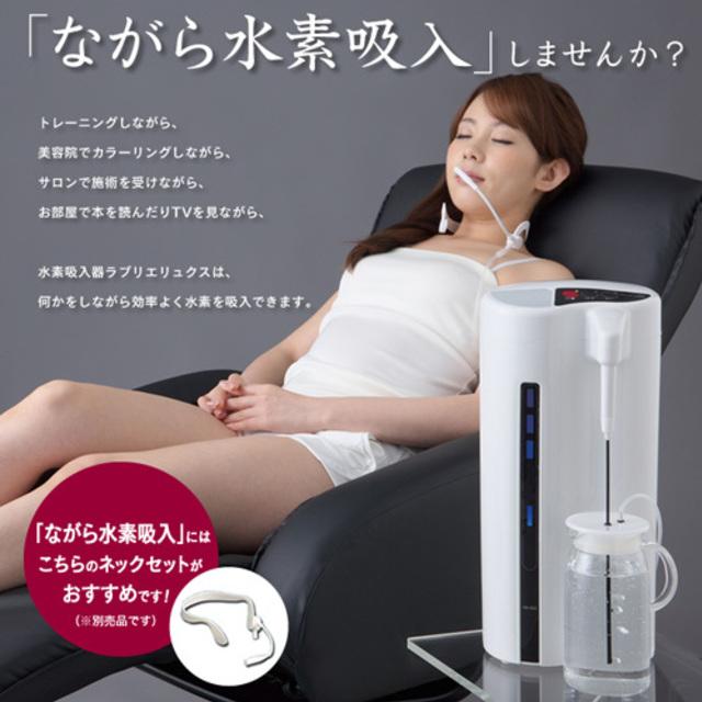 【ご新規様】アンチエイジングデトックス水素コース(バスローブ・バスタオル・酵素浴衣付)