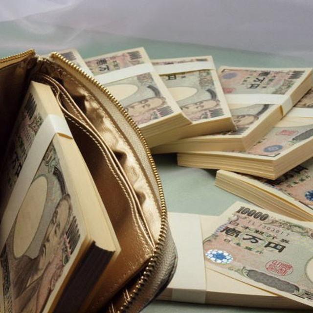 【大人気メニュー!!】お財布ヒーリング