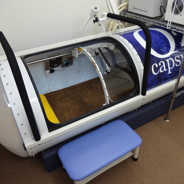 [90分]酸素カプセル | ひだまり鍼灸院整骨院 | 当日予約・直前予約 ポップコーン