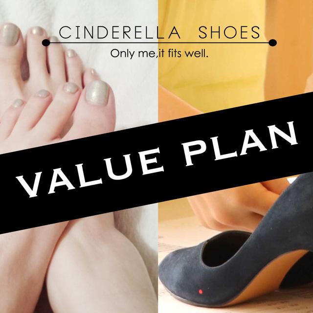 ②【お得セット】今すぐぴったりの靴を手に入れたい!〜足の測定+靴の調整1足〜