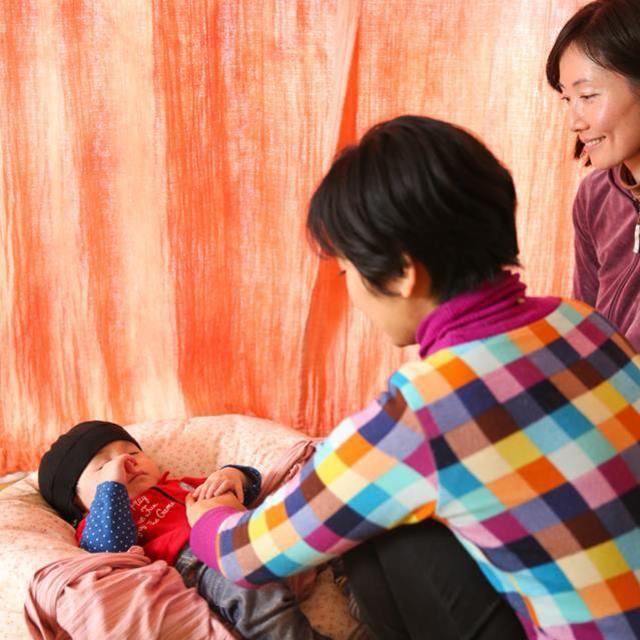 お子さん、赤ちゃんのお手当て:5000円