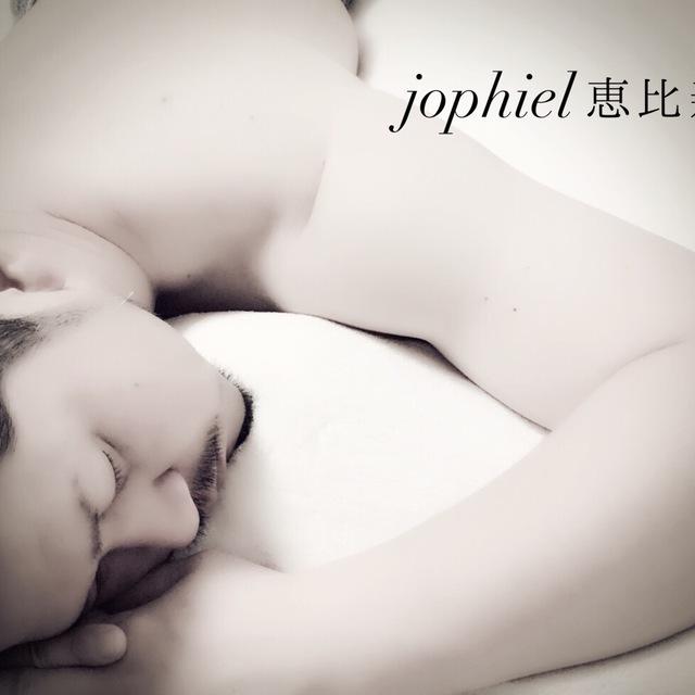 ♠︎男性限定♠︎メンズフルボディー60分 | jophiel(ジョフィエル)恵比寿 | 当日予約・直前予約 ポップコーン