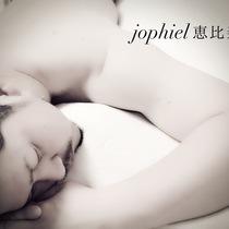 ♠︎男性限定♠︎メンズフルボディー60分   jophiel(ジョフィエル)恵比寿   当日予約・直前予約 ポップコーン