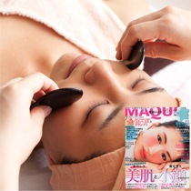 [New / woman limited] magazine ◆ skin trouble fighting off ☆ small face intensive detox 60 minutes Course | BHY (Bieichiwai) Ginza store | Last-minute booking service Popcorn