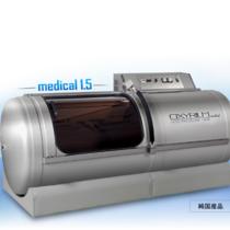 [新規]身体の活性化に☆酸素カプセル♪ | 健康堂中国医学気功整体院 関内店 | 当日予約・直前予約 ポップコーン