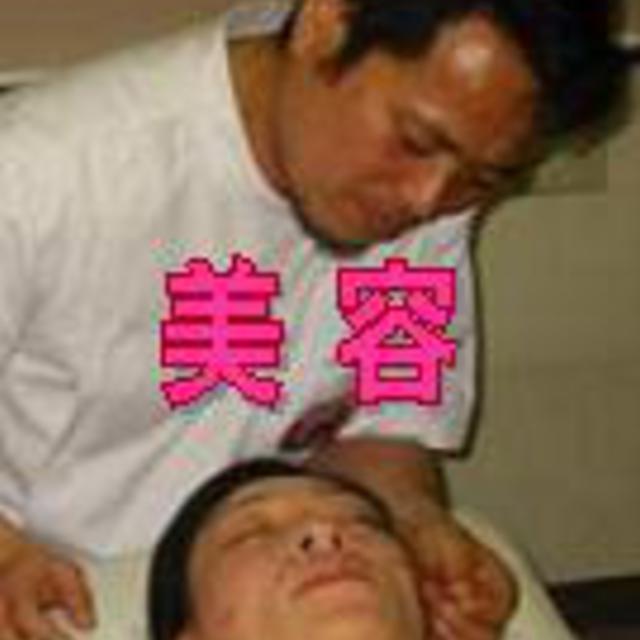 美容コース 3,200円