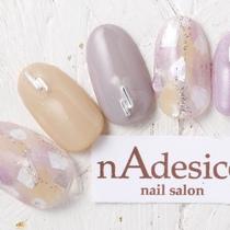 新規・オフ込み☆限定!新作☆人気のシェルアート | nAdesico nail salon (なでしこネイルサロン) | 当日予約・直前予約 ポップコーン