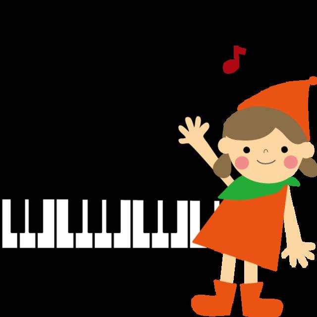 ピアノチャレンジコース
