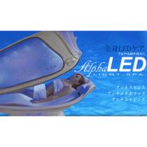 アルファLEDライトスパ~Alpha LED Light SPA~ | 美salon ALIA(アリア) | 当日予約・直前予約 ポップコーン