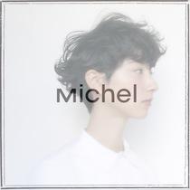 [新規]代官山駅チカ*Michelのカット+炭酸クレンジングシャンプーでさっぱり--ショートヘアが得意なサロン | Michel(ミシェル) | 当日予約・直前予約 ポップコーン