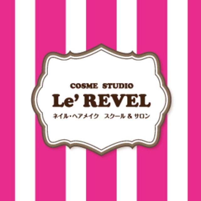 [您的新薩馬] Jeruofu只(一個)¥200- | 化妝品工作室香格里拉水平福岡 | Popcorn 當日 / 即時預約服務