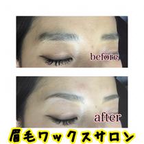 眉毛ワックススタイリング(おでこワックスプレゼント) | 眉毛サロンDUAL(デュアル)新宿 | 当日予約・直前予約 ポップコーン