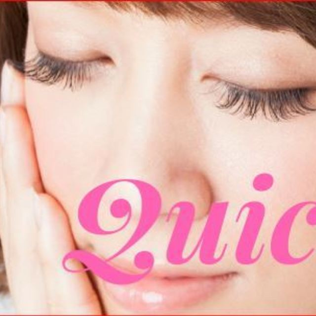[Quick Eyelash Extension] ★ Finest Sable 0.07mm Volume Rush + 4 Off-Set   Quick Eyelash Extension Ebisu Main Store (Formerly: Quick Eyes)   Last-minute booking service Popcorn