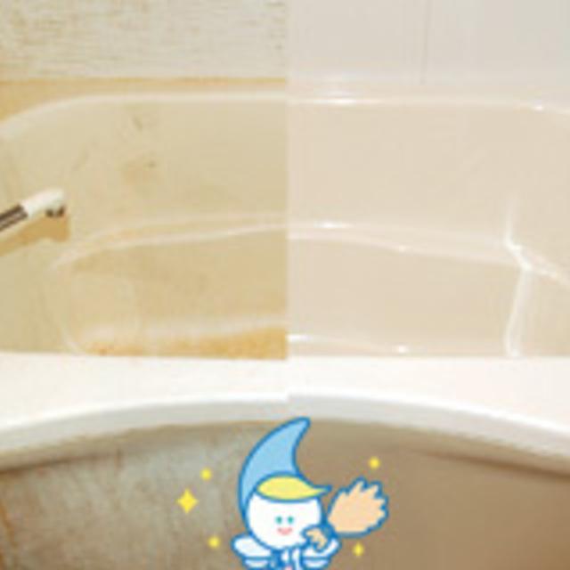 [キャンペーン中]浴室