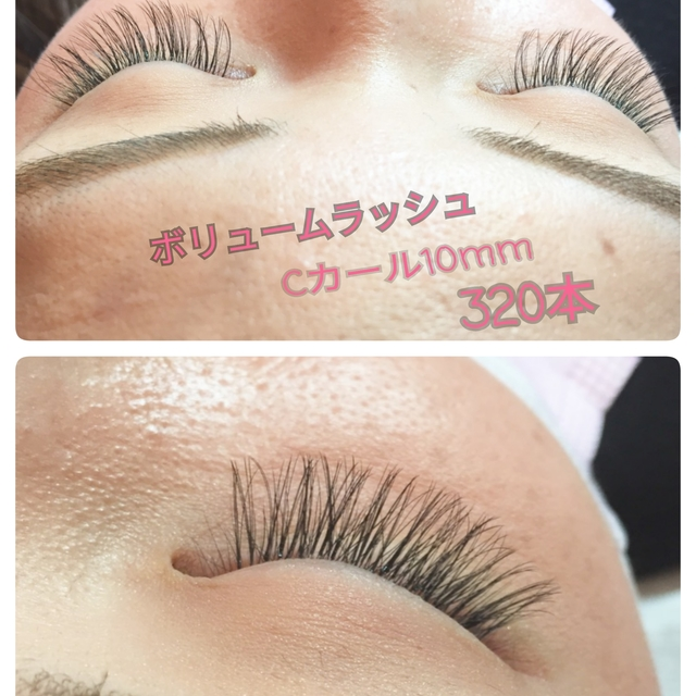 Adults' beautiful eyes ★ No off 4D · Volume rush ★ Up to 320 courses | Slange Yokohama | Last-minute booking service Popcorn