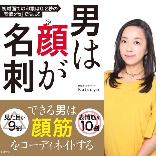 【20周年記念感謝祭】ご新規様への特別ご体験キャンペーン価格 60分(ビジネスマン・バリキャリ向)