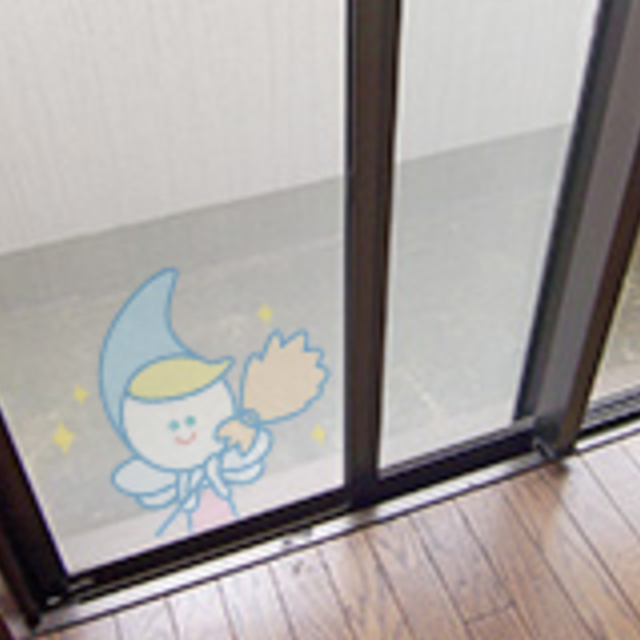 窓・網戸セット