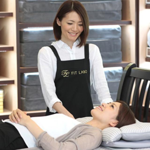 オーダー枕のメンテナンス(高さ調節及び除菌消臭)(約30分/無料 一部有料のものもあります)