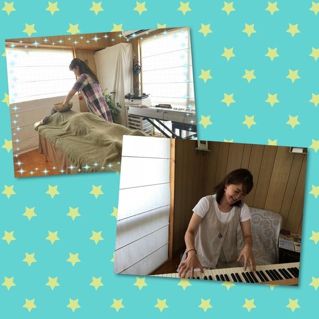 音の処方箋(音楽療法)&シンギングボウルボディヒーリング(CD無し)