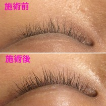【Repeat OK】 Comfortably in a private room ♪ Eyelash hair growth & pore clear course * First time off Free | Hair growth Matsuka Eku * Angelique Shirogane Takanawa | Last-minute booking service Popcorn