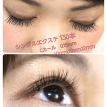 Recommended for falling eyelashes! Off Included Up word rush Introduction Silk with up to 140 courses | Slange Yokohama | Last-minute booking service Popcorn
