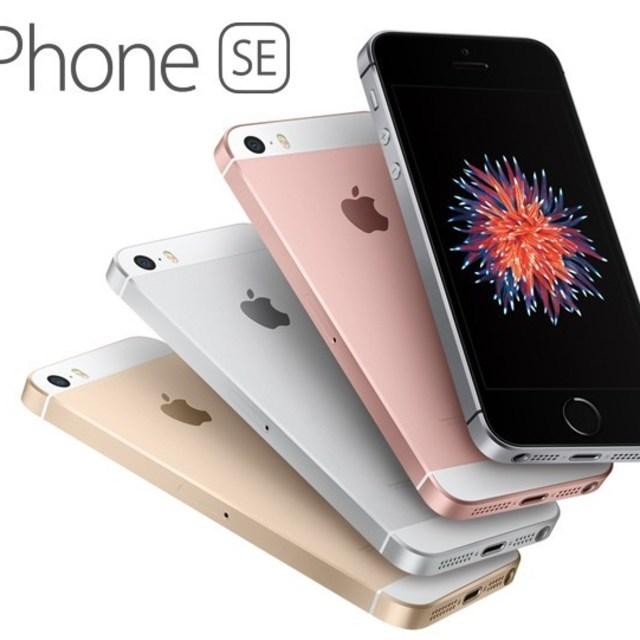 iPhone5s/SE 画面修理
