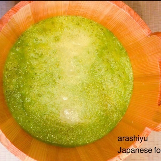 【NEW】◉3名様  抹茶 - Matcha-   抹茶の香り立つ足湯