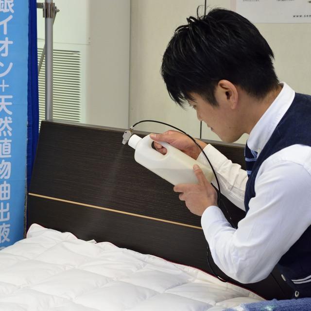銀イオンきれいきれい加工(除菌・消臭・乾燥)のご予約