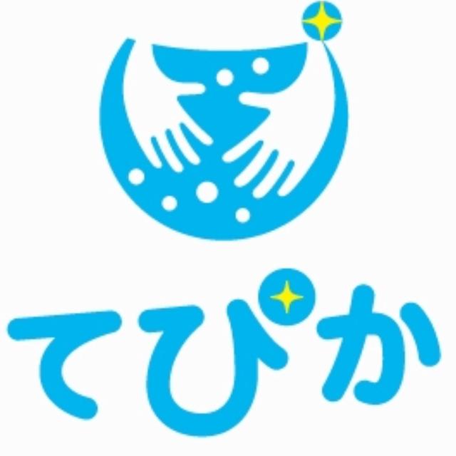 """【初めてご来店のお客様専用】手荒れ洗浄サービス""""てぴか"""""""