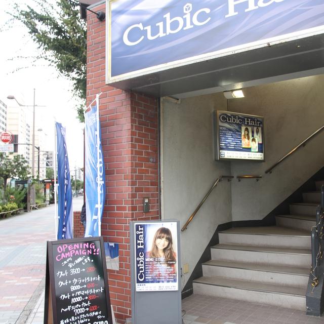 カット+パーマ | CubicHair東陽町駅前店 | 当日予約・直前予約 ポップコーン
