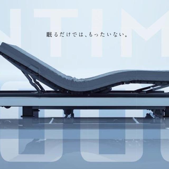 パラマウント電動ベッド INTIME1000 の体感・ご相談