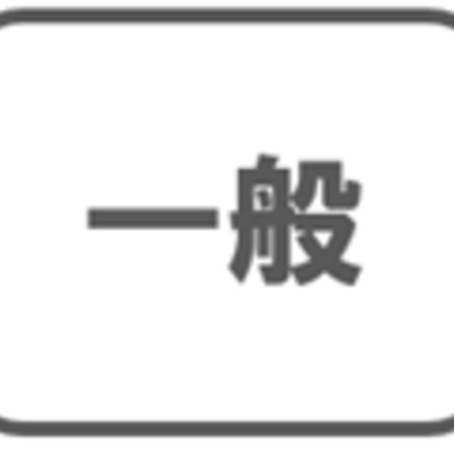 セルフホワイトニング(2回目以降~)