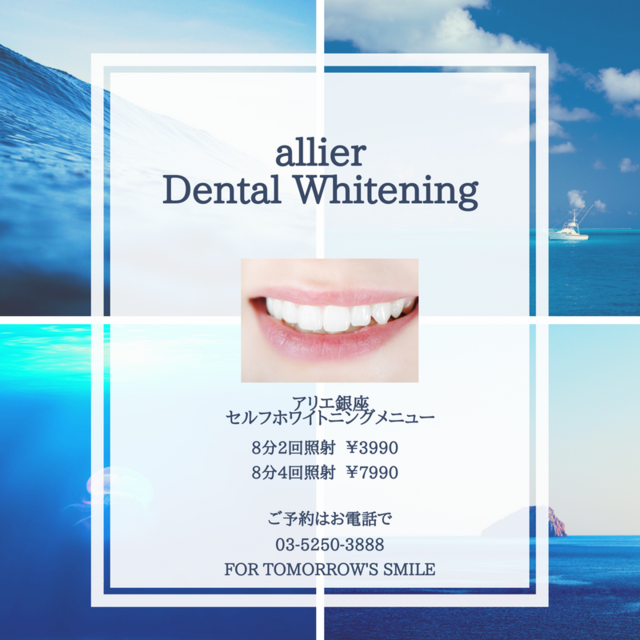 Self-whitening LED illumination 8 minutes × 2 sets | allier (Allier) | Last-minute booking service Popcorn