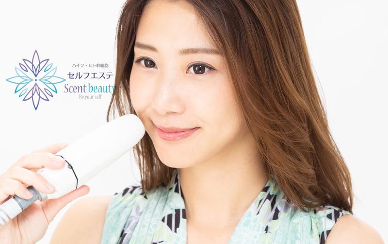 【Kogao 4】ハイフ4000ショット月4回+Grotti30