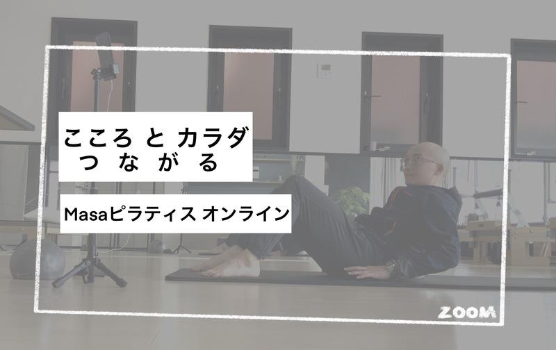 オンライン3回チケット(¥1,540×3回)