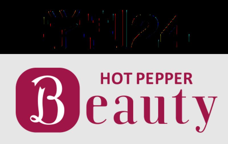 HotPepper 【学割24】美脚・美尻土曜日限定60分4回コース
