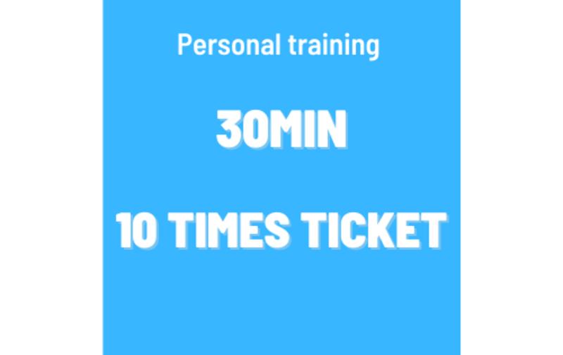 【30分】10回チケット