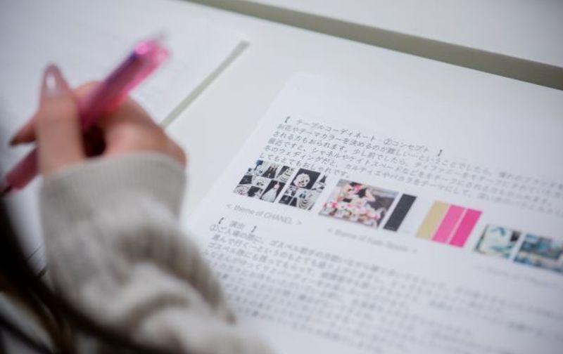 オンラインサロン<ライフキャリア研究所>『アンディ』月会費