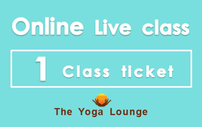 【オンラインLiveクラス】1回チケット