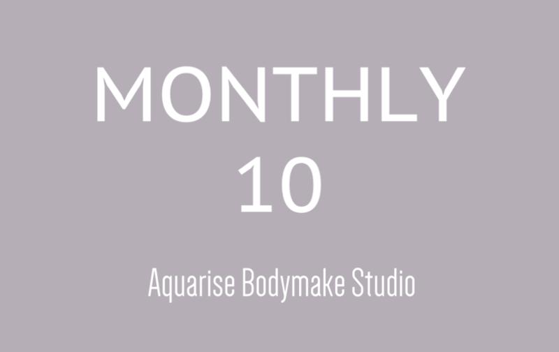 Aquarise body make studio マンスリー10