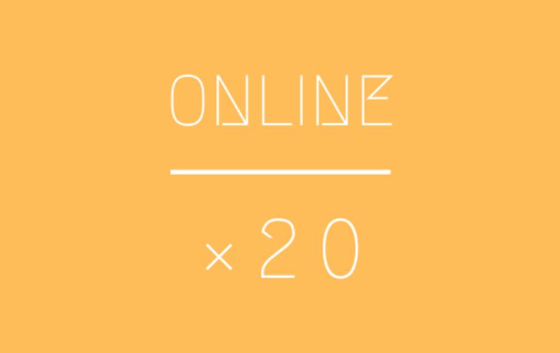 【オンライン】20回チケット